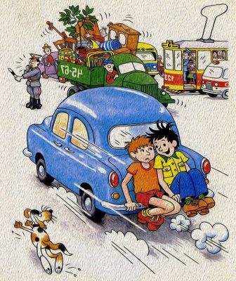 Автомобиль читать онлайн