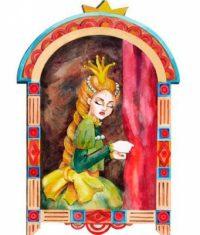 Принцесса Несмеяна читать онлайн