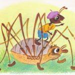 Как муравьишка домой спешил читать онлайн