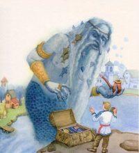 Мужик и водяной читать онлайн