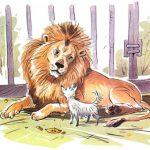 Лев и собачка читать онлайн