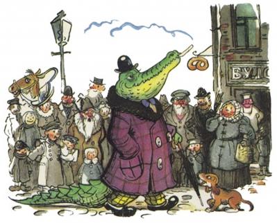 Крокодил читать онлайн