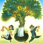 Чудо-дерево читать онлайн