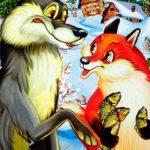 Волк и лиса читать онлайн