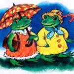 Две лягушки читать онлайн