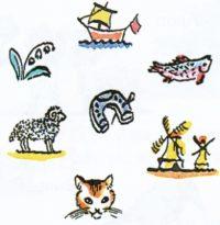 Веселая Азбука в стихах читать онлайн