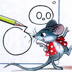 Мышонок и Карандаш читать онлайн