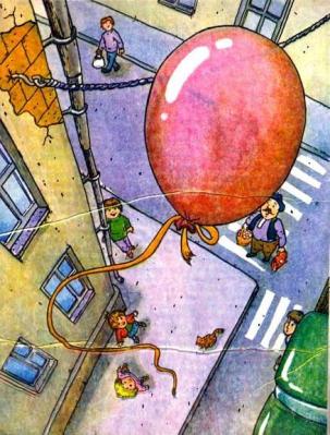 Красный шарик в синем небе читать онлайн