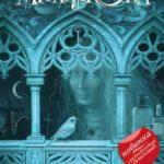 Тайна замка Вержи читать онлайн