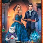 Высшая правовая магическая академия. Тайны высшего света читать онлайн