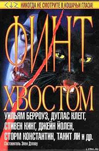 Русский читать онлайн