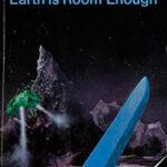 На земле достаточно места (Сборник рассказов) читать онлайн