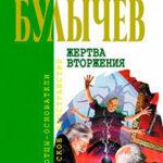 Уважаемая редакция! читать онлайн