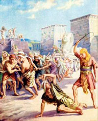 Вторая Книга Моисеева. Исход. читать онлайн