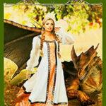 Невеста Крылатого Змея (СИ) читать онлайн