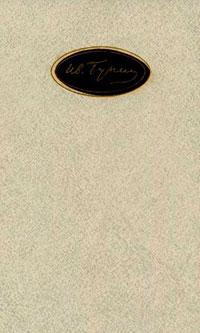 Том 3. Произведения 1907–1914 читать онлайн
