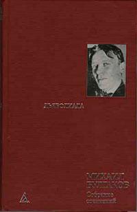 Золотые корреспонденции Ферапонта Ферапонтовича Капорцева читать онлайн