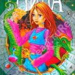 Нина и заклятье Пернатого Змея читать онлайн
