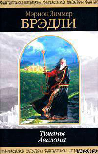 Владычица магии читать онлайн