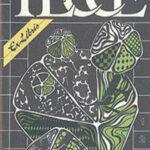 Собрание сочинений в четырех томах. Том 3 читать онлайн