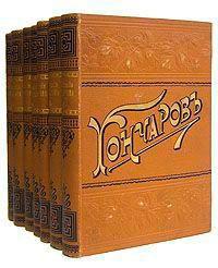 Полное собрание сочинений и писем в двадцати томах. Том 1 читать онлайн