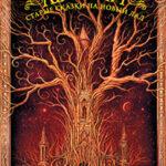 За темными лесами. Старые сказки на новый лад читать онлайн