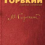 Вл Гиляровский - 'Забытая тетрадь' читать онлайн