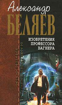 Рассказы о дедушке Дурове читать онлайн