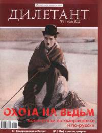 Вера Панова читать онлайн