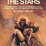 Звездный поиск читать онлайн