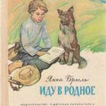 Рассказы читать онлайн