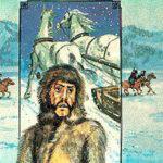 Французы на северном полюсе читать онлайн