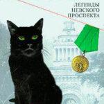 Легенда о теплоходе «Вера Артюхова» читать онлайн