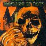 Кладбищенский ужас читать онлайн
