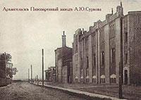 Деловая элита России 1914 г. читать онлайн