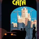 Московская сага (Книга 3) читать онлайн