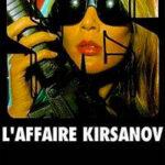 Дело Кирсанова читать онлайн