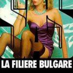Болгарский след читать онлайн