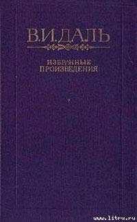 Петербургский дворник читать онлайн