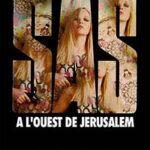 К западу от Иерусалима читать онлайн