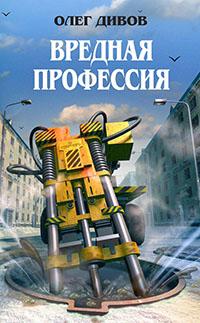 Музыка русской Америки читать онлайн