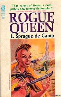 Королева оборванцев читать онлайн