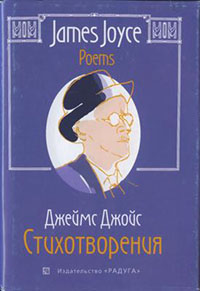 Стихотворения читать онлайн