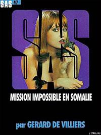 Невыполнимая миссия в Сомали читать онлайн
