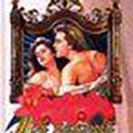 Любовь и возмездие (Мой нежный враг) читать онлайн
