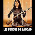 Багдадские повешенные читать онлайн