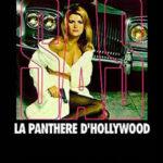 Голливудская пантера читать онлайн