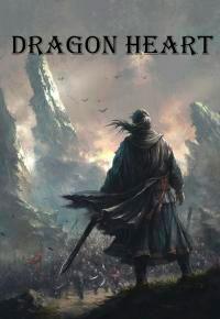 Сердце Дракона. Нейросеть в мире боевых искусств читать онлайн