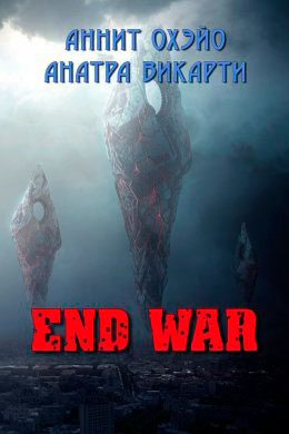 End War читать онлайн