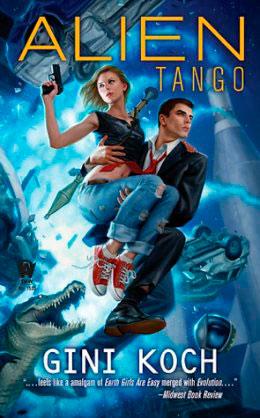 Танго пришельца читать онлайн